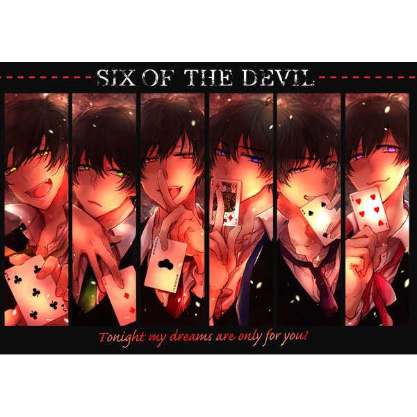 SIX OF THE DEVIL [菜花ばたけ(菜花)] おそ松さん