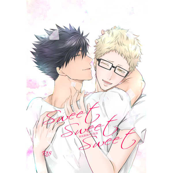 Sweet Sweet Sweet [even if(re:o)] ハイキュー!!