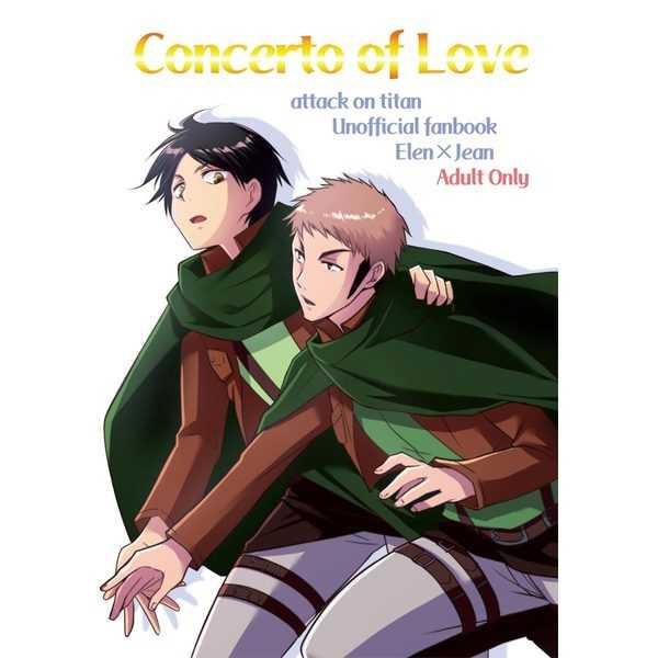 Concerto of Love [ゴールデン味海苔げろシャブ(ゲ)] 進撃の巨人