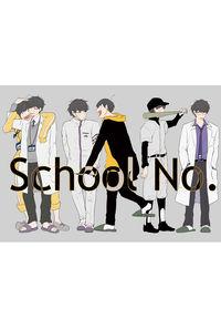 School No.