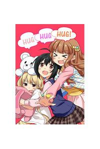 HUG HUG HUG!
