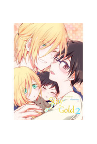 Stay Gold 2