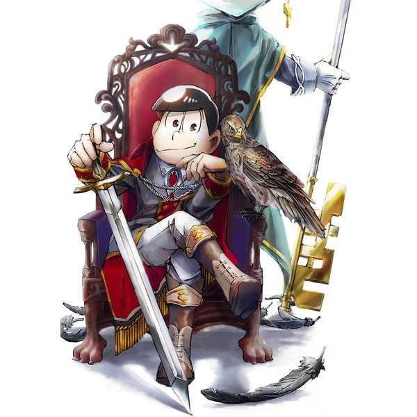 征服王は宵の鴉を殺す [サヨナラゲッツー(るしあ)] おそ松さん