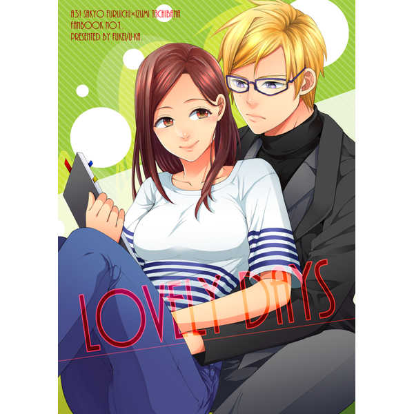 LOVELY DAYS [Fukei(U佳)] A3!