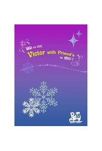 温泉 on ICE Victor with Friend's in 東京