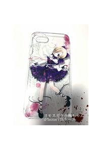 ヨモスガラ小梅ちゃんiPhone7用ケース