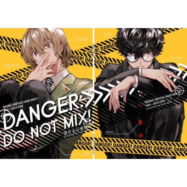 DANGER:DO NOT MIX!