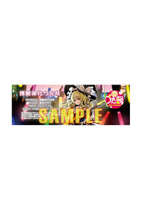 博麗神社うた祭in東京【2日目】 チケット