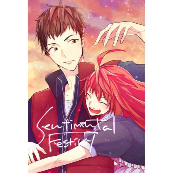 SentimentalFestival [nevertheless.(ふたしな)] A3!