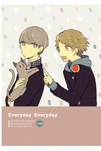 Everyday Everyday