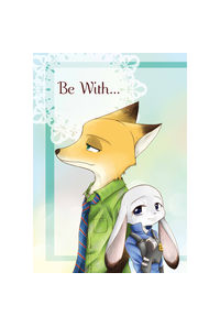 Be With…