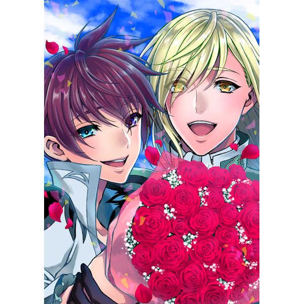 リチャアス合同誌『蒼空に薔薇の花束を』