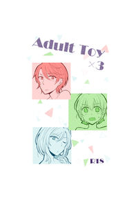 Adult Toy×3