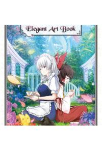 「Elegant Art Book」不思議の幻想郷TOD-RELOADED-シーズンパス付き限定本