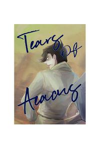 Tears of Aeacus-前編-