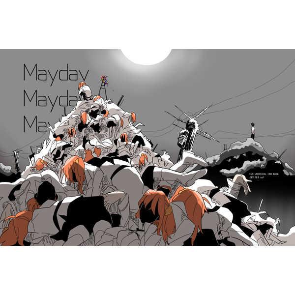 Mayday [丸屋(まる子)] Fate/Grand Order