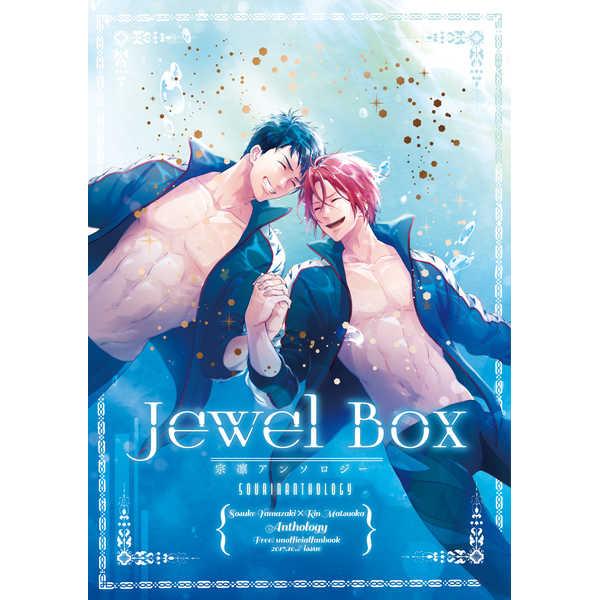宗凛アンソロジー「Jewel Box」 [トオタリ(いすみまな)] Free!