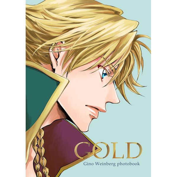 GOLD [ピロ小屋(ピロ子)] コードギアス