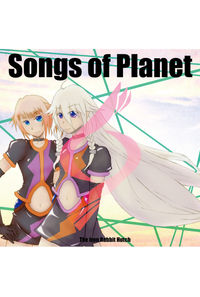 Songs of Planet