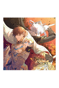 BRAVE STORY -EP