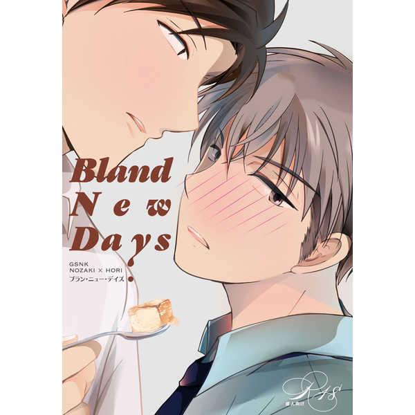 Bland New Days [パン屋最終劇(ryoko)] 月刊少女野崎くん