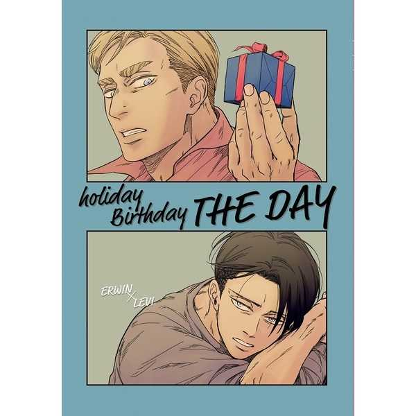 holiday Birthday THE DAY [閾値8(tkjn)] 進撃の巨人