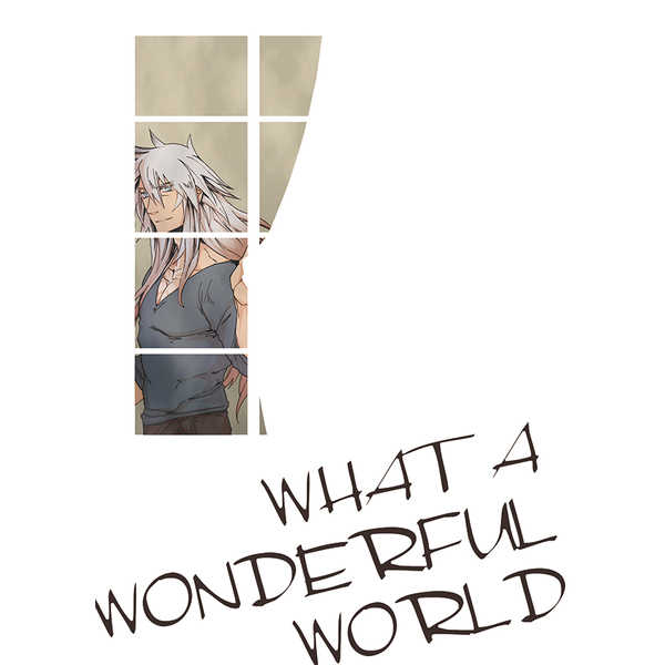 what a wonderful world [PUCKS(れぞぞ)] Fate