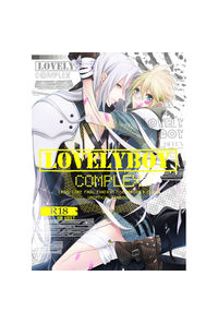 LOVELY BOY COMPLEX