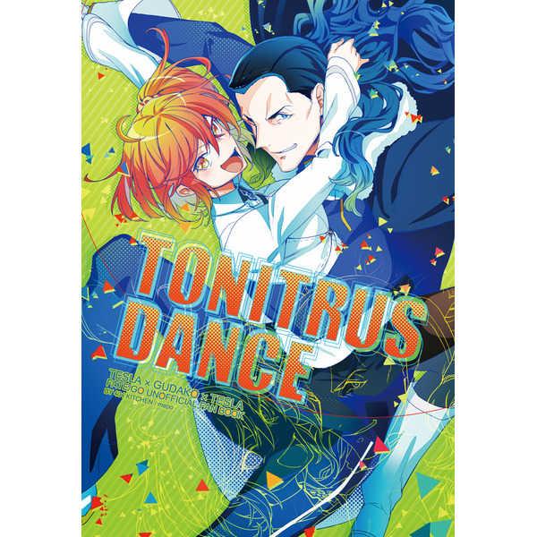 TONITRUS DANCE [四◯四の給湯室(mepo)] Fate/Grand Order