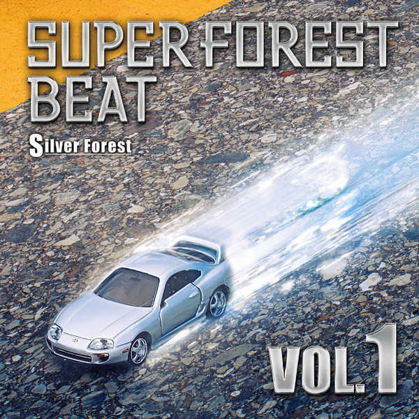 Super Forest Beat VOL.1 [Silver Forest(星河さきち)] 東方Project