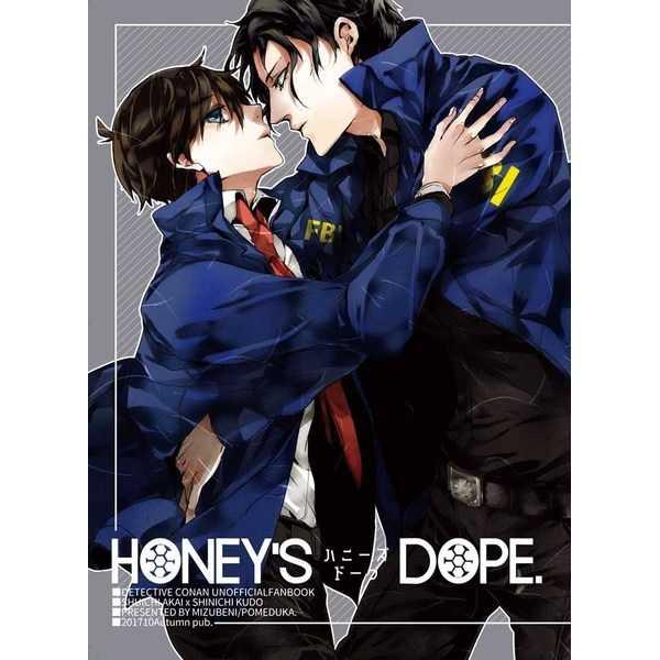Honey's Dope. [水紅。(duka.)] 名探偵コナン