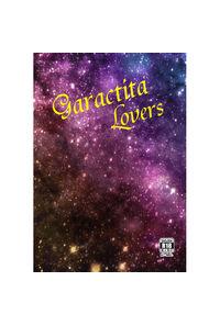 Garactica Lovers