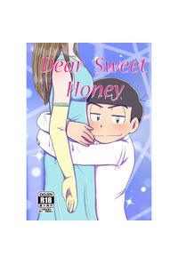 【第2版】Dear Sweet Honey