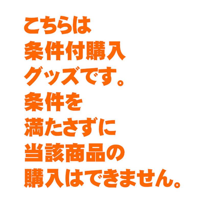 <有償特典>A3クリアポスター【対象商品:えふじーおー幼稚園2】