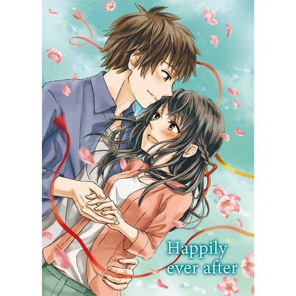 Happily ever after [北緯56度(TMC)] 君の名は。