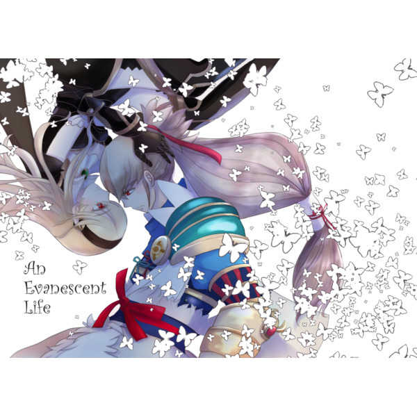 An Evanescent Life [沼地(奏)] ファイアーエムブレム