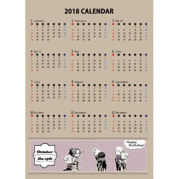 進撃クリアフォルダ/2018年カレンダー
