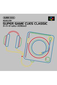 SUPER GAME CUES CLASSIC