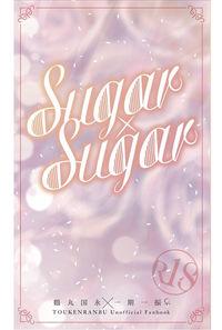 Sugar×Sugar