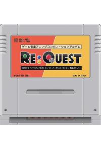 Re: Quest