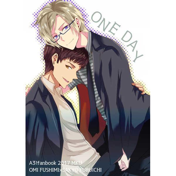 ONE DAY [MKU(みちる)] A3!