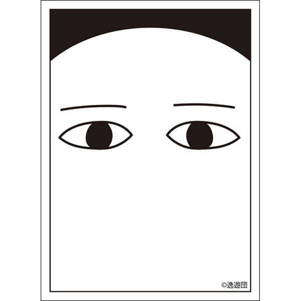 カードスリーブ第52弾「メジェド神」 [逸遊団(うめこっつ)] Fate/Grand Order