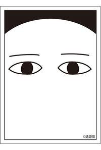 カードスリーブ第52弾「メジェド神」