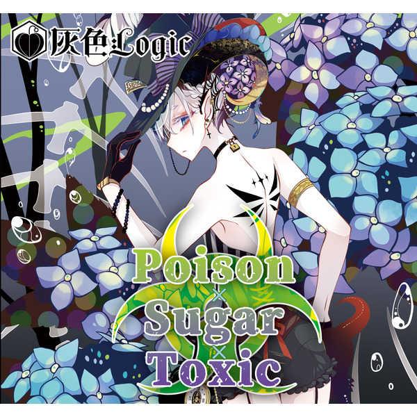 Poison × Sugar × Toxic [灰色Logic(六歌)] オリジナル