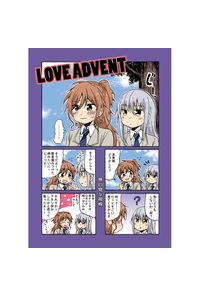 LOVE ADVENT