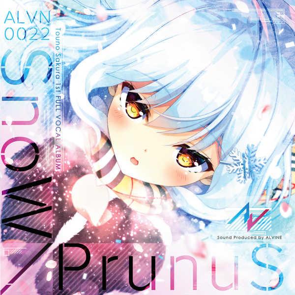 SnoW/PrunuS [ALVINE(琉姫アルナ)] オリジナル