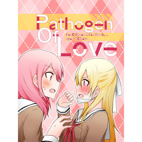 Pathogen Of Love [√75(なご)] BanG Dream!