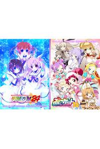 ぷにケット36横浜SP&リリカルマジカル24 イベントカタログ
