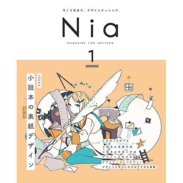 Nia vol.1 [ライルハウト(welca)] オリジナル