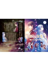 暁の石物語 Full Edition